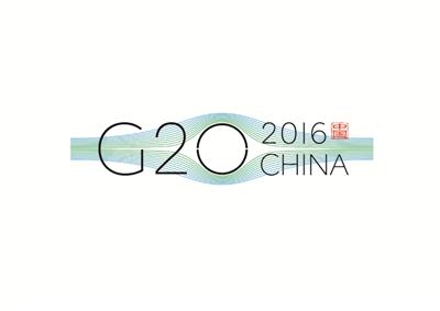关于G20峰会期间放假通知