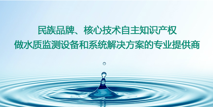 <b>携手绿洁打造水务行业CRM系统</b>
