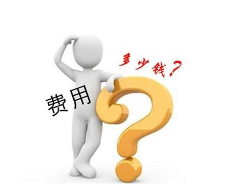 CRM私有部署,CRM成本,crm价格,crm软件报价,CRM费用