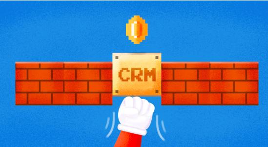 究竟什么是CRM系统?
