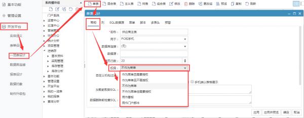 <b>CRM系统中的关键数据(BI)数据看板</b>